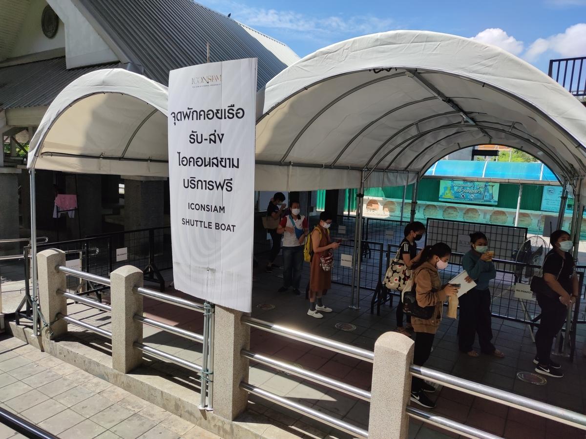 f:id:bangkoklife:20200726191957j:plain
