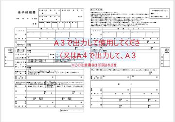f:id:banichi:20191118181707p:plain