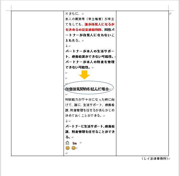 f:id:banichi:20191211192731p:plain