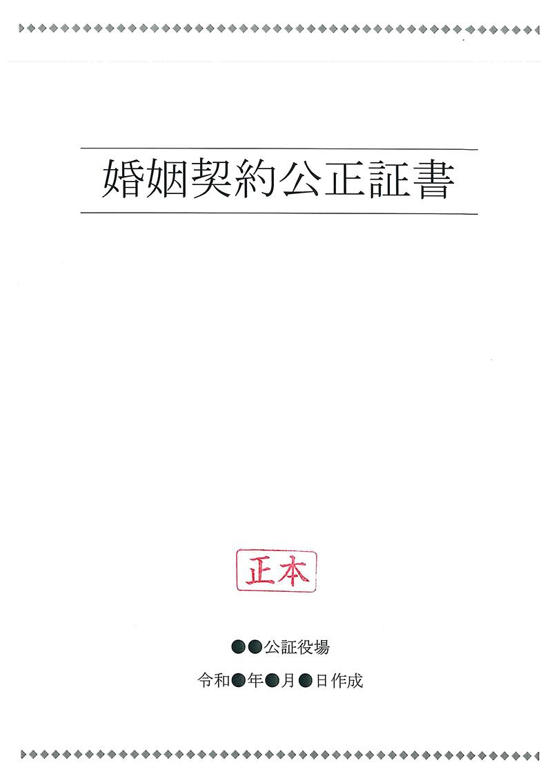 f:id:banichi:20200421234702j:plain
