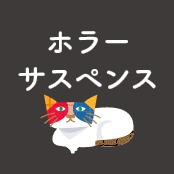 f:id:banira11aisukuriimu:20191027011452p:plain