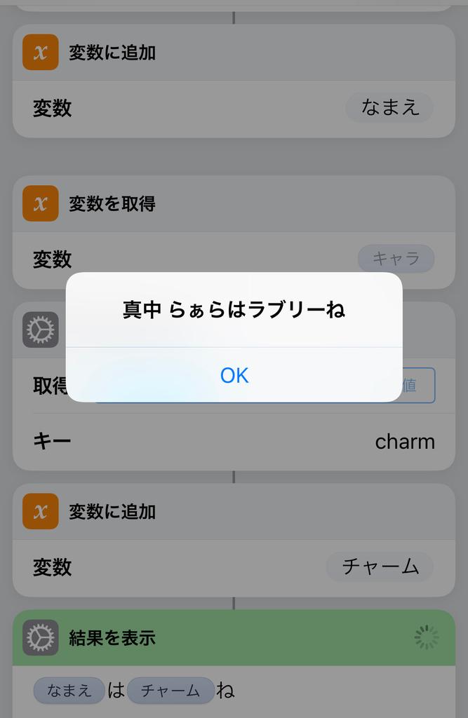 f:id:banjun:20180924120512j:plain