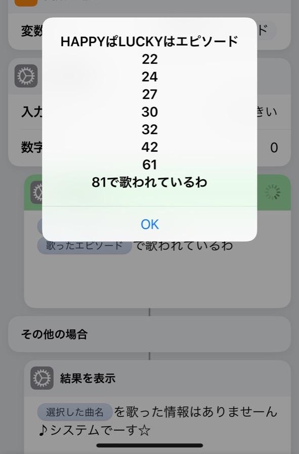f:id:banjun:20180924122127j:plain
