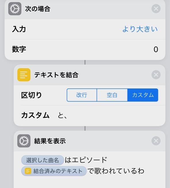 f:id:banjun:20180924122411j:plain
