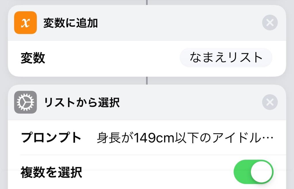 f:id:banjun:20180927001927p:plain