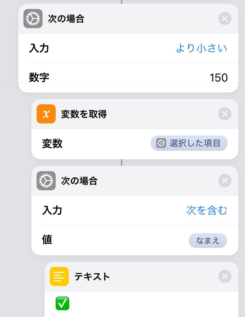 f:id:banjun:20180927002105p:plain
