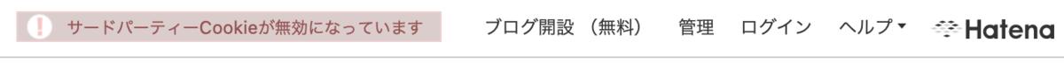 f:id:banjun:20201219223114p:plain