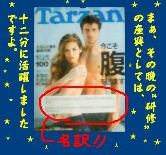 f:id:banka-an:20081201205500j:image