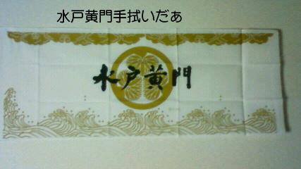 f:id:banka-an:20090307184900j:image