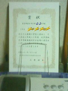 f:id:banka-an:20090320204900j:image