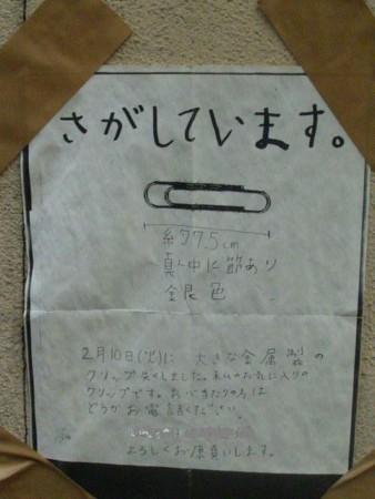 f:id:banka-an:20090524212919j:image