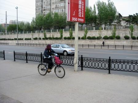 f:id:banka-an:20090712005250j:image