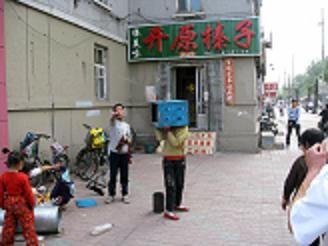 f:id:banka-an:20090712010000j:image
