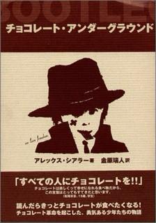 f:id:banka-an:20110111201500j:image