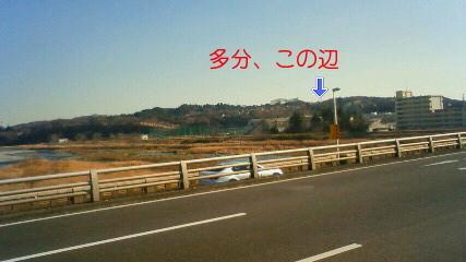 f:id:banka-an:20110118140900j:image