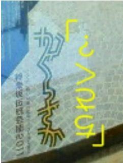 f:id:banka-an:20110516214703j:image