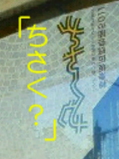 f:id:banka-an:20110516215533j:image