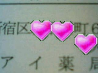 f:id:banka-an:20110712120900j:image