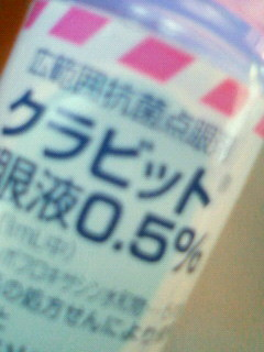 f:id:banka-an:20110712121100j:image