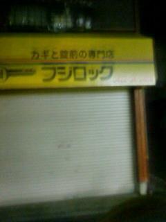 f:id:banka-an:20110830191000j:image
