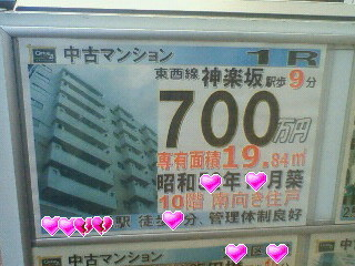 f:id:banka-an:20111006163300j:image