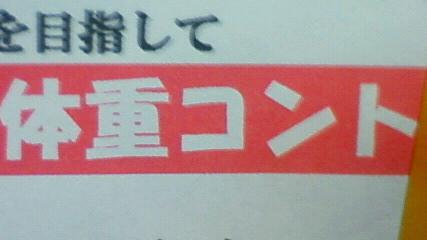 f:id:banka-an:20111214190700j:image