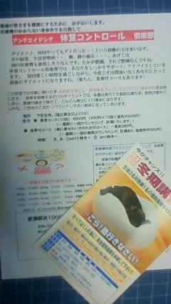 f:id:banka-an:20111214201500j:image