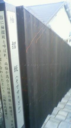 f:id:banka-an:20120129164400j:image
