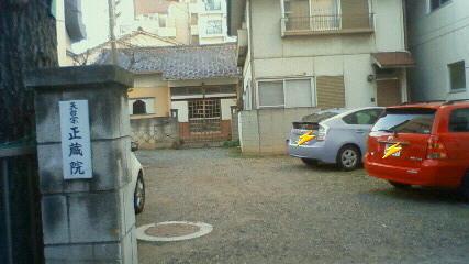 f:id:banka-an:20120130163500j:image