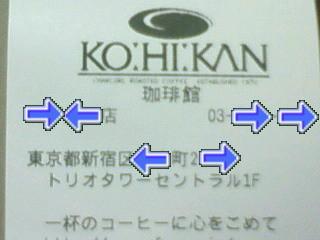 f:id:banka-an:20120301205200j:image