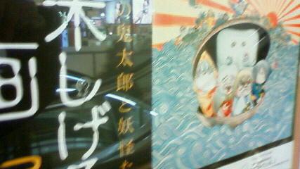 f:id:banka-an:20120329190500j:image