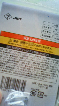 f:id:banka-an:20120705144000j:image