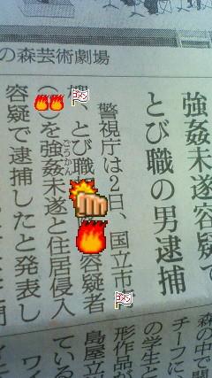 f:id:banka-an:20120903072300j:image