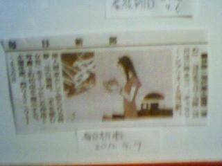 f:id:banka-an:20120907200500j:image