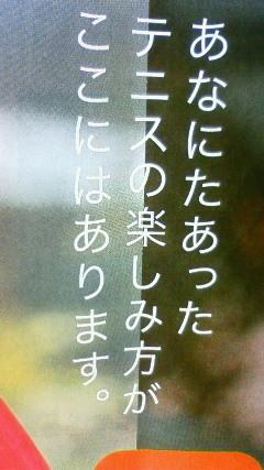 f:id:banka-an:20130930003900j:image