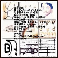 f:id:banka-an:20140528085037j:image