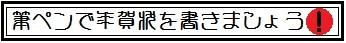 20151108001026