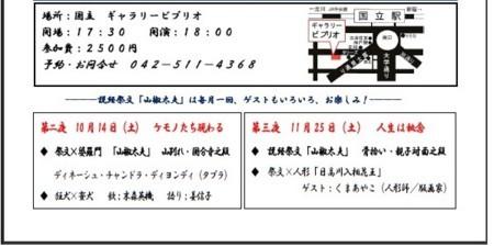 f:id:banka-an:20170728083443j:image