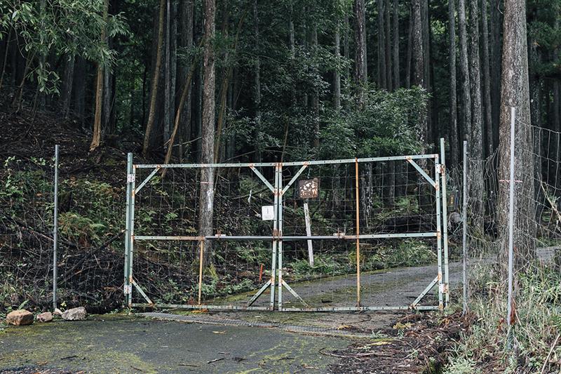 害獣防止柵