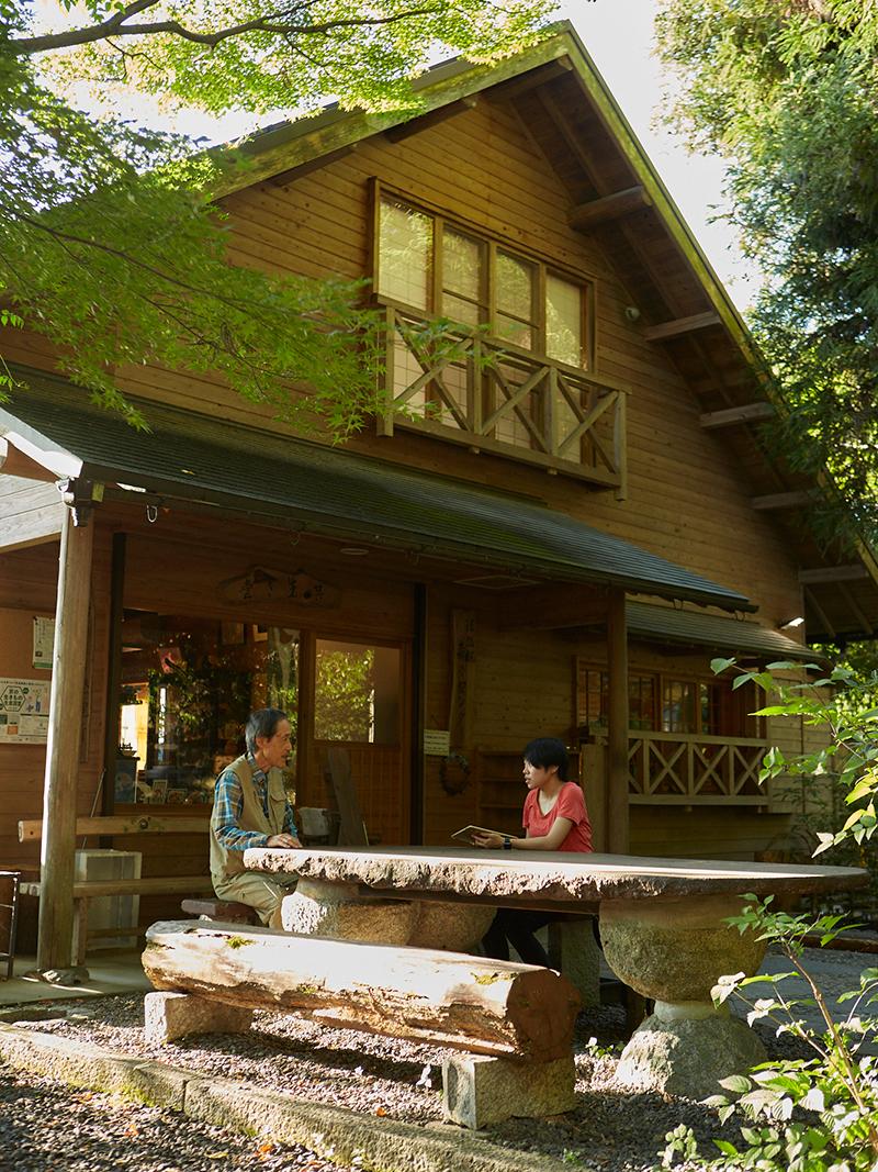 法然院森のセンター