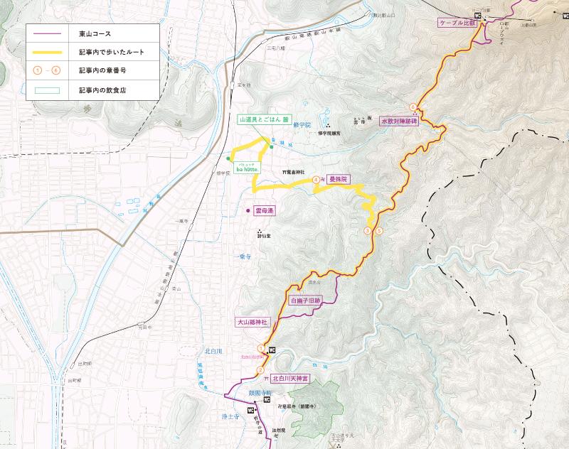 東山トレイルマップ