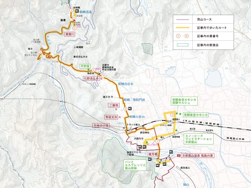 西山トレイルマップ