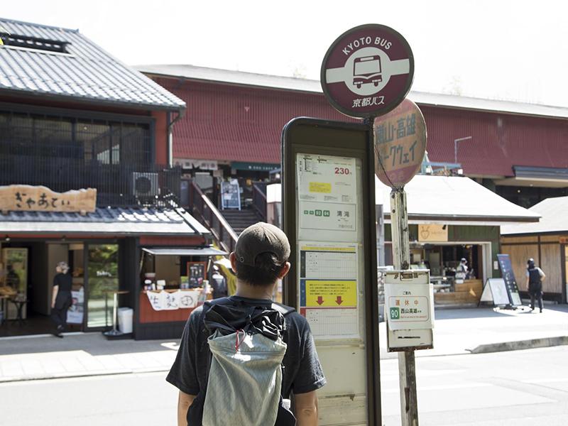 嵐山天龍寺前バス停