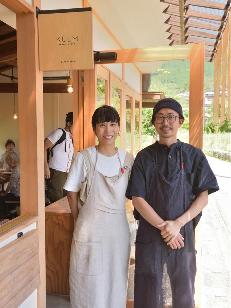 KULM OHARA KYOTOのオーナーと奥様