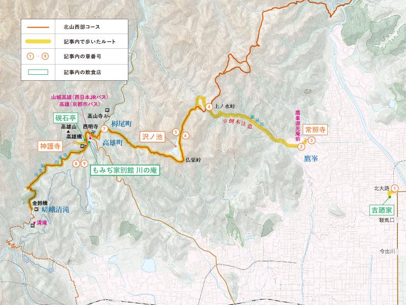 北山西部トレイルマップ