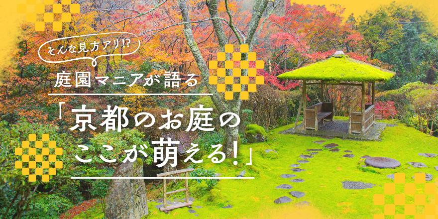 f:id:bankto_htn:20201126150730j:plain