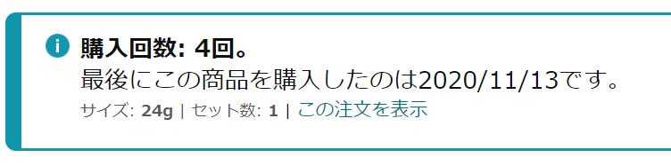 f:id:banmac:20201220010425p:plain