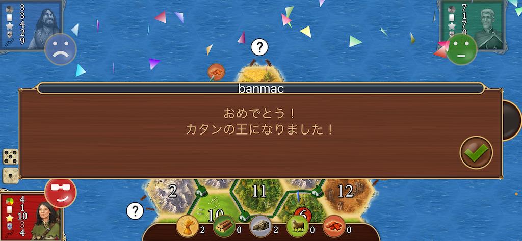 f:id:banmac:20210123143206p:image