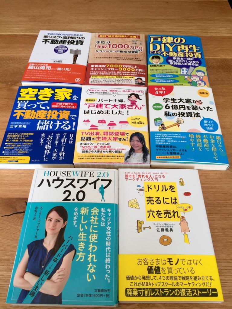 f:id:banmiko:20160801212807j:plain