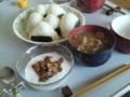 [朝ごはん]具沢山豚汁・ホロホロ漬おにぎり・コーンフレーク乗せヨーグルト